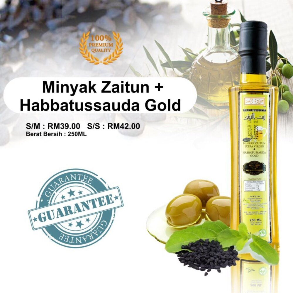 Halawatussunnah  Extra Virgin Olive Oil and Gold Black Seed Oil 250ml