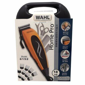 How To Buy Heavy Duty Wahl 6152 Home Pro Professional Hair Clipper  Foradults Children Infant Malaysia June 2018 b366632394