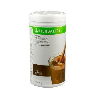 Harga Herbalife Formula 1 (F1) Nutrition - Chocolate