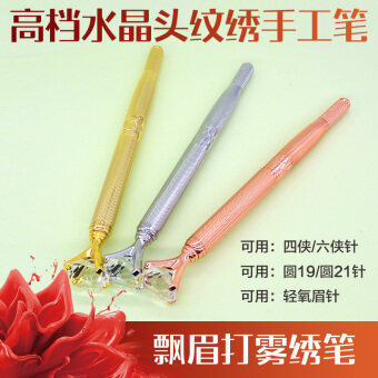 High-grade large crystal head pattern embroidered handmade penmulti-purpose floating eyebrow pencil to fight fog embroidery penhandmade pen pattern embroidered embroidery Pen
