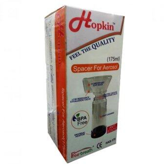 Harga Hopkin Aerochamber with Mask