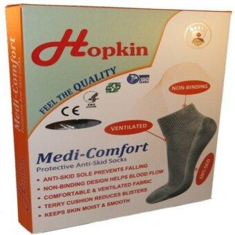Harga Hopkin Diabetic Anti-Skid Gel Medi-Socks