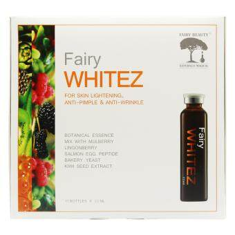 Harga HOT SELL ! Fairy Beauty Fairy Whitez Skin Solution Beauty CollagenDrinks Antioxidant, Whitening, Youthful Skin
