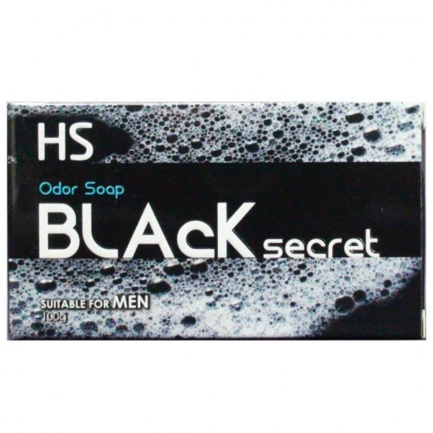 2 ea HS Black Secret Odor Soap