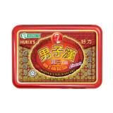 Hurix's Nan Zi Han Bao Dan 20s (Kapsul Untuk Lelaki)