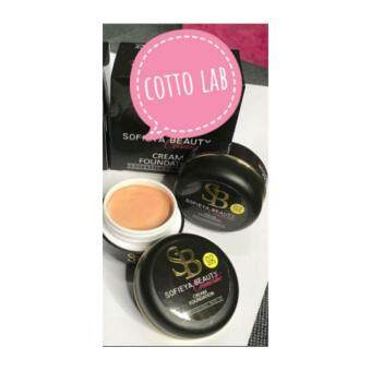 Harga SOFIEYA BEAUTY CREAM FOUNDATION
