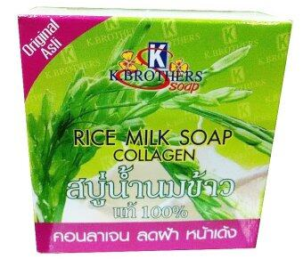 Harga K Brothers Rice Milk Collagen Soap 12pcs