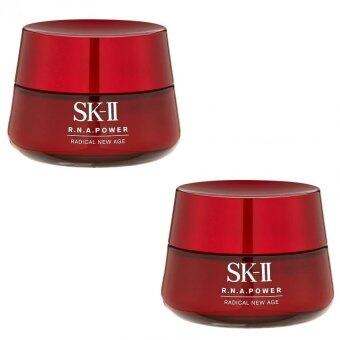 Harga SK-II R.N.A. Power Radical New Age 80g / 2 PCS