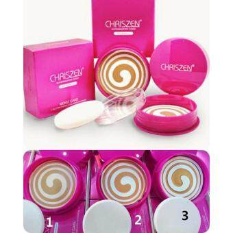 Harga CHRISZEN MOIST CAKE + SERUM