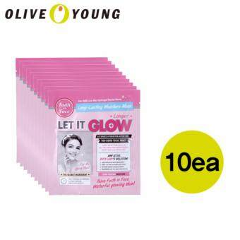 Harga FAITH IN FACE Let it Glow Hydrogel Mask (10ea)