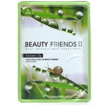 Harga 10 pcs MuWo Selection - Korean Beauty Friends II Snail Essence Facial Mask (Regenerate)