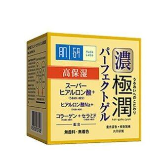 Harga Hada Labo Perfect Gel 80g