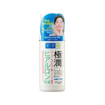 Harga HADA LABO Moist Milk 90ml