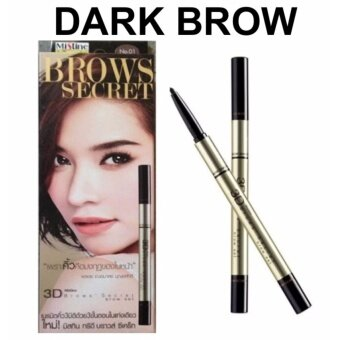 Harga (Dark Brown) Mistine 3D Brows' Secret Eye Brow Set (3 in 1 Pencil, Shadow, Mascara)