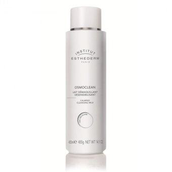 Harga Institut Esthederm Osmoclean Calming Cleansing Milk 400ml