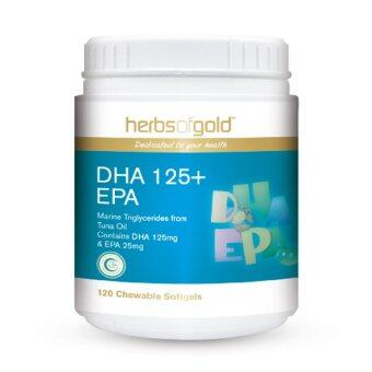 Harga HERBS OF GOLD DHA 125+ EPA CHEWABLE 120's