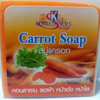 Harga K BROTHERS CARROT SOAP (2pcs)