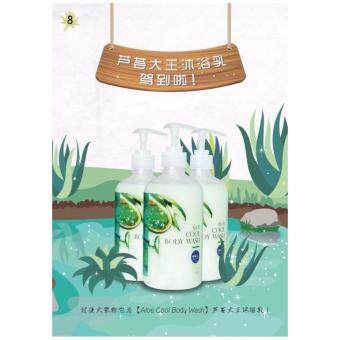 Harga DEVERA Aloe Body Wash 500ML