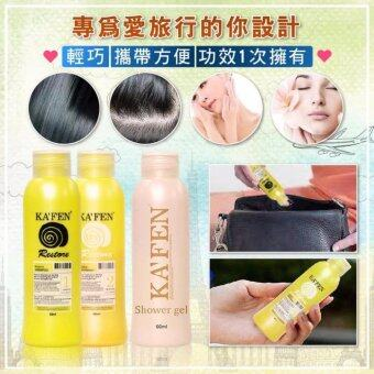 Harga Kafen Snail Restore Travel Set 60ml x3