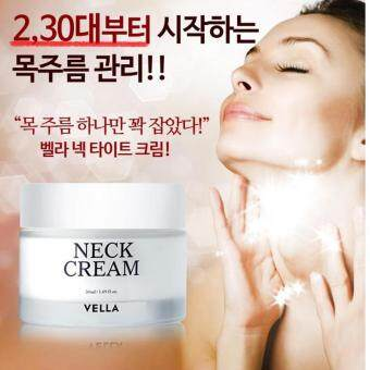 Harga Vella Neck Cream (50ml)