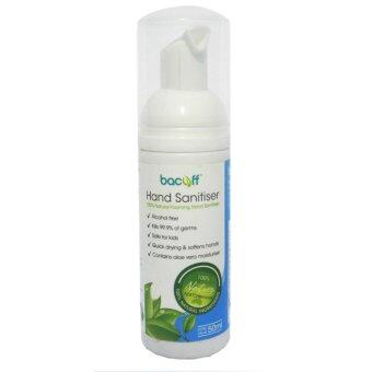 Harga BACOFF NATURAL HAND SANITIZER 50ML