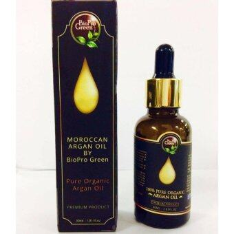 Harga BioPro Green 100% Pure Organic Argan oil - Minyak Argan 30 ML (Morocco Authorized Distributor)