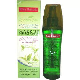 Harga Kiss Beauty Make Up Fixing Spray - Green Tea @ Aloevera 160ml