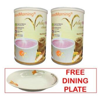 Harga GOOD MORNING VPLUS 1KG x 2 TINS FREE DINING PLATE