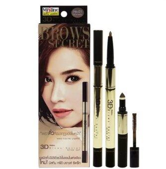 Harga (Dark Brown) Mistine 3D Brows' Secret Eye Brow Set (3 in 1 Pencil- Shadow- Mascara)