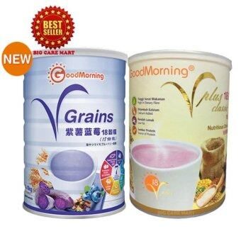 Harga Good Morning VGrains 18 Grains 1kg + Good Morning VPlus 1kg