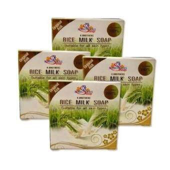 Harga Rice Milk Collogen Soap