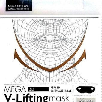 Harga MEGA V-LIFTING 3D MASK PACK