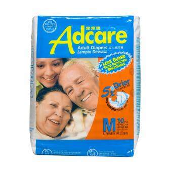 Harga Adcare Adult Diapers Leak Guard (M Size 10 PCS)