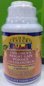 Harga 21st Century Children's Weight Gain Powder with Colostrum 250g