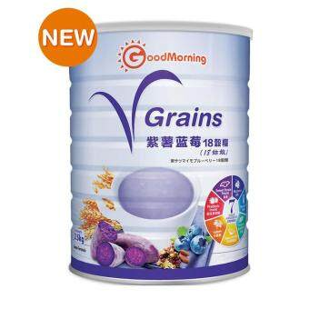 Harga Good Morning VGrains 18 Grains 2.5kg for Healthy Eyes