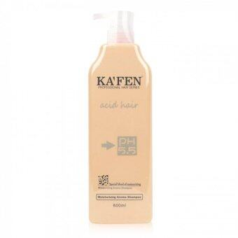 Harga KAFEN Acid Hair Moisturizing Aroma Shampoo 800ml