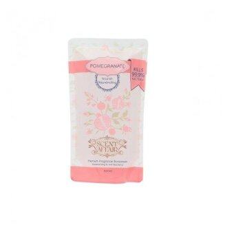 Harga Scent Affair Pomegranate Premium Fragrance Bodywash 500ml