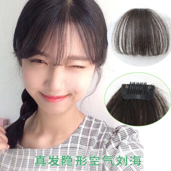 Harga Cute Short Neat Bangs Clip on Front Neat Bang Fringe Clip In Hair Extensions -Light black