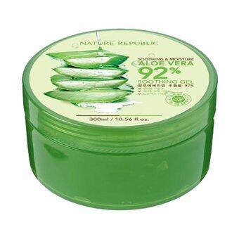 Harga Lazada 5th Birthday Special Offer Nature Republic Aloe Vera 92% Soothing Gel 300ml