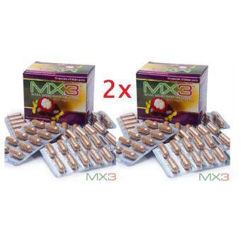 Harga 2 Boxes MX3 Natural Garcinia Mangosteen 500mg Capsule 60's