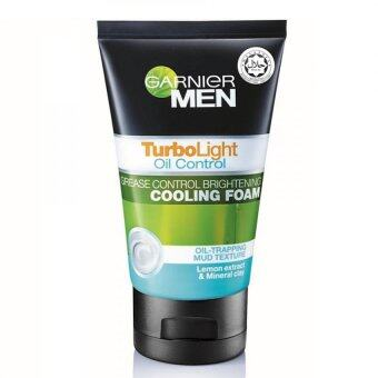 Harga GARNIER MEN LGT OIL CTRL COOL FOAM 50ML