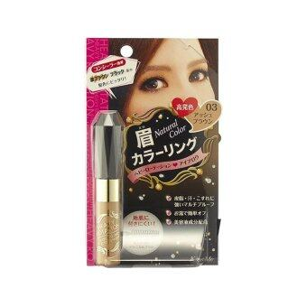 Harga KISS ME Kiss Me Heavy Rotation Coloring Eyebrow #03 Ash Brown 1PCS