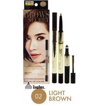Harga 100 % AUTHENTIC (Light Brown) Mistine 3D Brows' Secret Eye Brow Set (3 in 1 Pencil, Shadow, Mascara)