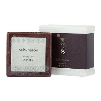 Harga [Sulwhasoo] Herbal Soap (Goong-Joong Soap) 70g