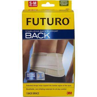Harga Futuro Stabilizing Back Support S-M