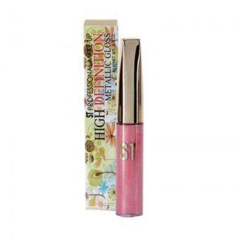 Harga High Definition Metallic Gloss (Pink Kiss)