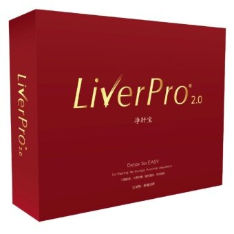 Harga LiverPro 2.0 Detoxification No Fasting No Hunger (RED)