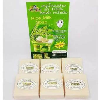 Harga Rice Milk Soap