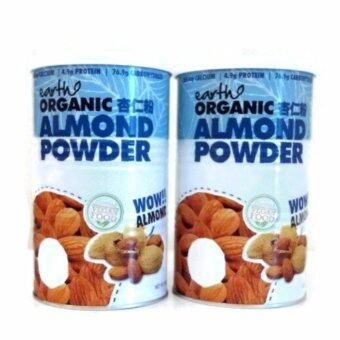 Harga 2 X Earth Organic Almond Powder (500gX2)
