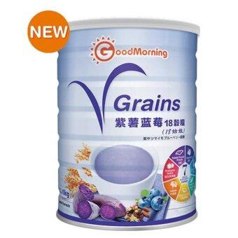 Harga Good Morning VGrains 18 Grains 1kg for Healthy Eyes